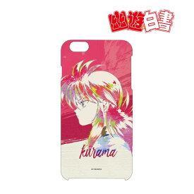 幽☆遊☆白書 Ani-Art iPhoneケース(蔵馬)(対象機種/iPhone 7/8)(再販)[アルマビアンカ]《09月予約》