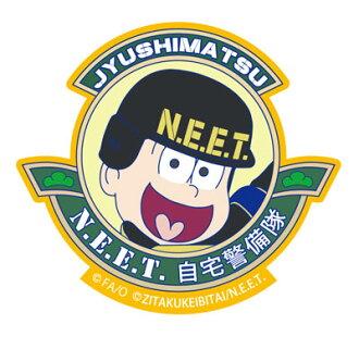 Osomatsu-san x Home Security Force N.E.E.T. - Neet-matsu Velcro Patch: Jyushimatsu(Back-order)(おそ松さん×自宅警備隊 N.E.E.T. ニート松 ベルクロワッペン 十四松)