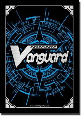 ブシロードスリーブコレクション ミニ Vol.321『カードファイト!! ヴァンガード』 パック[ブシロード]《発売済・在庫品》