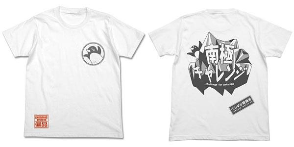 宇宙よりも遠い場所 南極チャレンジ Tシャツ/WHITE-XL[コスパ]《04月予約》
