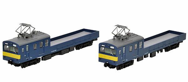 鉄道コレクション JR145系 配給電車[トミーテック]《発売済・在庫品》