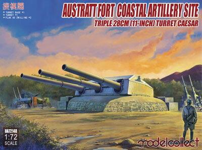 1/72 アウストラット要塞の28cm三連装砲沿岸砲塔「ツェーザル」 (128mm FlaK40 ツヴィリング高射砲 2個付き) プラモデル[モデルコレクト]《発売済・在庫品》