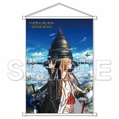 『ソードアート・オンライン』ゲームシリーズ5周年記念 B2タペストリー -インフィニティ・モーメント-Ver.[アスキー・メディアワークス]《05月予約》