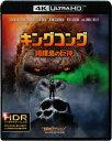 Med dvd2 39190
