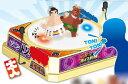 Toy 010204