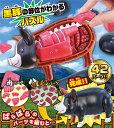 Toy 010205
