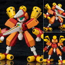 Toy rbt 4497