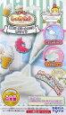 SB-04 しゅわボム 別売りクリームのこな ホワイト[セガトイズ]《発売済・在庫品》