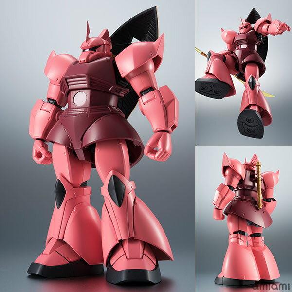 【キャンペーン特典】ROBOT魂 〈SIDE MS〉MS-14S シャア専用ゲルググ ver. A.N.I.M.E. 『機動戦士ガンダム』[バンダイ]《発売済・在庫品》
