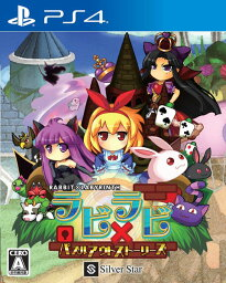 PS4 ラビ×ラビ-パズルアウトストーリーズ-(PS4 Rabi x Laby -Puzzle Out Stories-(Released))