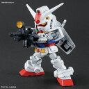 Toy gdm 3658
