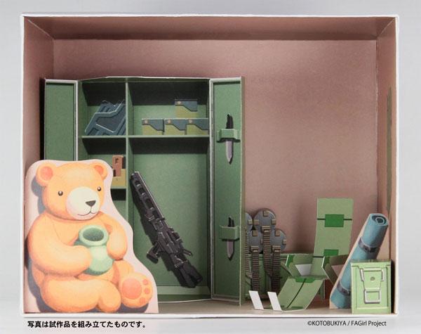 ぺあどっと フレームアームズ・ガール ドールハウスコレクション 轟雷のお部屋[ぺあどっと]《発売済・在庫品》