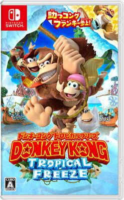 Nintendo Switch ドンキーコング トロピカルフリーズ[任天堂]【送料無料】《05月予約》