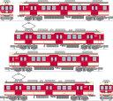 Rail 25112