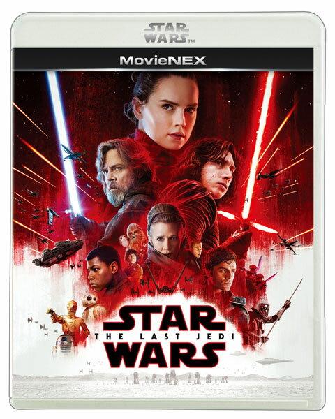 BD+DVD スター・ウォーズ/最後のジェダイ MovieNEX (Blu-ray Disc)[ウォルト・ディズニー・スタジオ・ジャパン]《取り寄せ※暫定》