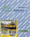 Rail 12226