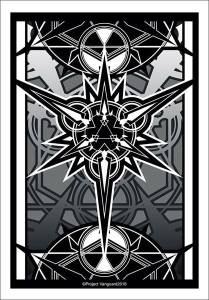ブシロードスリーブコレクション ミニ Vol.334 カードファイト!! ヴァンガード『ギフトシンボル』 パック[ブシロード]《05月予約》