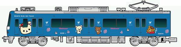 50603 京急600形「コリラックマ&チャイロイコグマがおがお号」8両編成セット(動力付き)[グリーンマックス]【送料無料】《08月予約》