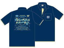 アイドルマスター 765 MILLIONSTARS ポロシャツ HOTCHPOTCH FESTIV@L!! DAY1Ver.(再販)[ブロッコリー]《発売済・在庫品》