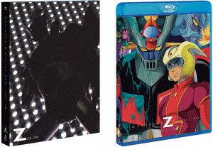 BD マジンガーZ Blu-ray BOX VOL.3 初回生産限定版[東映ビデオ]【送料無料】《取り寄せ※暫定》