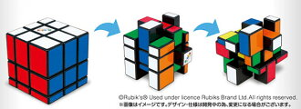 Rubik Color Blocks 3x3(Released)(ルービック カラーブロックス 3×3)