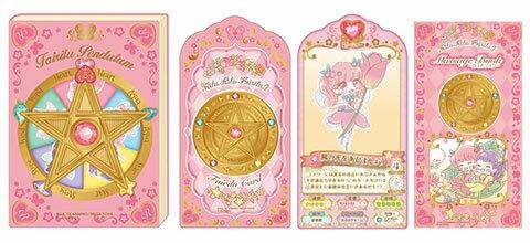 リルリルフェアリル おしえてフェアリルカード キャラクターカードセット[セガトイズ]《発売済・在庫品》