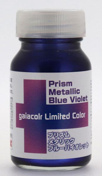 構造色メタリックカラー プリズムメタリックブルーバイオレット (宮沢模型流通限定)[ガイアノーツ]《発売済・在庫品》