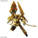 Toy gdm 3691