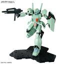 Toy gdm 3693