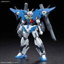 Toy gdm 3702