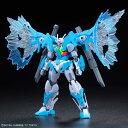 Toy gdm 3703