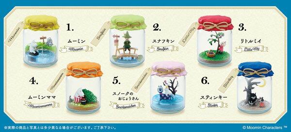 ムーミン Jam Bottle Terrarium 6個入りBOX[リーメント]《発売済・在庫品》