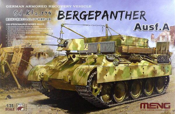 1/35 ドイツ戦車回収車 Sd.Kfz.179 ベルゲパンター A型 プラモデル[MENG Model]《06月予約》
