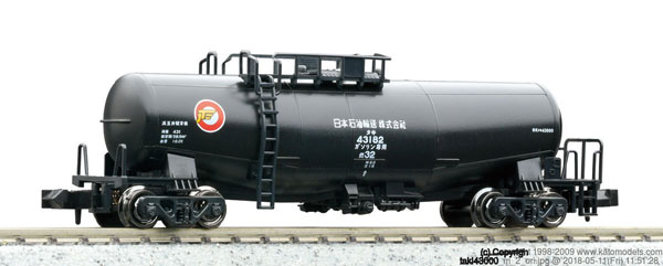 8013-7 タキ43000 日本石油輸送色(再販)[KATO]《11月予約》