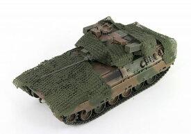 1/35 グランドアーマーシリーズ 陸上自衛隊 89式装甲戦闘車 カモフラージュネット付き プラモデル[ピットロード]《取り寄せ※暫定》