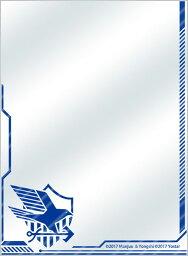 ブロッコリースリーブプロテクター[世界の文様] アズールレーン「ユニオン」 パック(Broccoli Sleeve Protector [Designs of the World] Azur Lane..