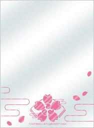 ブロッコリースリーブプロテクター[世界の文様] アズールレーン「重桜」 パック(Broccoli Sleeve Protector [Designs of the World] Azur Lane ..