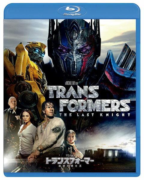 BD トランスフォーマー/最後の騎士王 (Blu-ray Disc)[NBC]《07月予約※暫定》