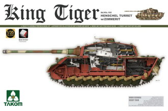 1/35 WW.II German Heavy Tank Sd.Kfz.182 King Tiger Henschel Turret (New Mold Track Version) Plastic Model(Released)(1/35 WW.II ドイツ軍重戦車 Sd.Kfz.182 キングタイガー ヘンシェル砲塔 (履帯新金型バージョン) プラモデル)