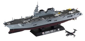 1/700 JPMシリーズ 海上自衛隊ヘリコプター搭載護衛艦 DDH-182 いせ 塗装済み完成品(再販)[ピットロード]《取り寄せ※暫定》