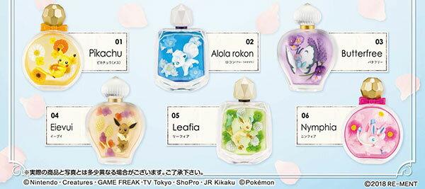 ポケットモンスター Petite Fleur 6個入りBOX (食玩)(再販)[リーメント]《発売済・在庫品》