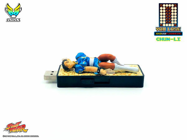 ストリートファイター「YOU LOSE」 32GB USBフラッシュメモリー 春麗[Big Boys Toys]《取り寄せ※暫定》