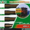Rail 24829