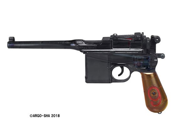 ABS水鉄砲 C-96 Red9 Type ウォーターガン(クリアブラック)[フルコック]《発売済・在庫品》