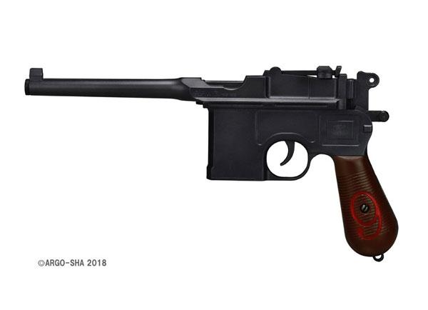 ABS水鉄砲 C-96 Red9 Type ウォーターガン ストック付きセット (塗装版スチールブラック)[フルコック]《発売済・在庫品》