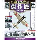 Med book 011653