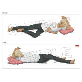 名探偵コナン 抱き枕カバー 安室透(再販)[KADOKAWA]【送料無料】《発売済・在庫品》