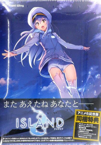 PCソフト ISLANDアニメ記念版[Frontwing(フロントウイング)]《取り寄せ※暫定》