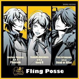 【限定商品】ヒプノシスマイク -Division Rap Battle- マイクロファイバーミニタオル「Fling posse」[ブロッコリー]《発売済・在庫品》