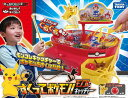 Toy 010319